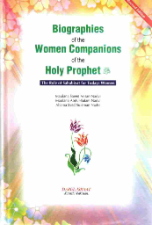 Biographies of the Women Companions