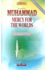 Muhammad Mercy for the Worlds (Qazi Muhammad Sulaiman Mansoorpuri)