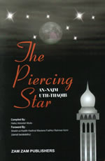 The Piercing Star (Najm us Saqib)