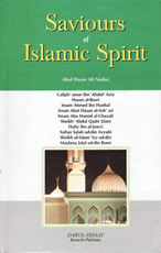 Saviours of Islamic Spirit - 3 volumes (Shaykh Abul Hasan Ali al Nadwi)