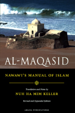 Al Maqasid: Nawawi's Manual of Islam