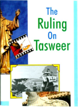 Ruling on Tasweer