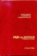 Fiqh us Sunnah (5 volumes)