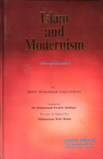 Islam and Modernism
