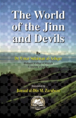 World of Jinn and Devils