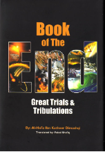 Book of the End Great Trials and Tribulations