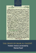 The Creed of Imam At Tahawi