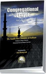Congregational Prayer (Dr. Saalih ibn Ghaanim al-Sadlaan)