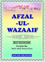 Afzal ul Wazaaif (Pocket edition)