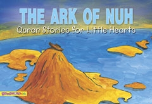 Quran Stories for Little Hearts - The Ark of Nuh (Saniyasnain Khan)