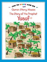 Quran Story Mazes (fun to color and do) - The Story of the Prophet Yusuf (Saniyasnain Khan)