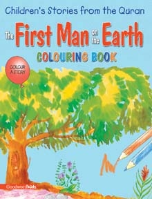Children's Stories from the Quran - The First Man on the Earth, Coloring book (Saniyasnain Khan)