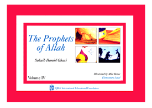 The Prophets of Allah volume 4 (Suhaib Hamid Ghazi)
