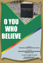 O You Who Believe (Mufti Ashiq Ilahi)