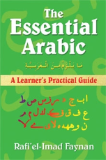 The Essential Arabic