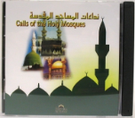 Calls of Holy Mosques Quran Recitation (2 CDs)