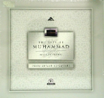 The Life of Prophet Muhammad - Makkan Period (16 CDs)