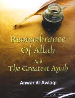 Remembrance of Allah and the Greatest Ayah (2 CDs)