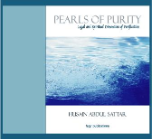 Pearls of Purity: Legal and Spiritual Dimensions of Purification (6 CDs)