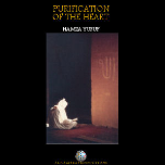 Purification of the Heart (17 CDs)