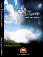 Dreams and Dream Interpretation (3 CDs)