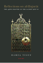 Reflections on Al Hujurat, The 49th Chapter of the Sacred Quran - 3 CDs (Hamza Yusuf)