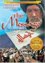 The Message: The Story of Islam (English and Arabic Versions, 30th Anniversary edition, 2 DVDs)