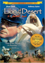 Lion of the Desert: Omar Mukhtar (English and Arabic Versions, 25th Anniversary edition, 2 DVDs)