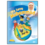 We Love Muhammad Life In Mecca: Volume 1 (DVD)