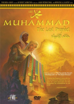 Muhammad (SAW) The Last Prophet (DVD) Standard Edition
