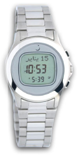 Al Fajr Watch : Includes 5 Beeping Azans, Prayer Reminders, Qibla Direction, Calendar, Night Glow Light, Volume Control, and more : Model WR-02