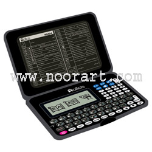 Atlas Electronic Arabic/English Dictionary (SD204)