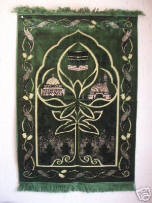 Prayer Rug Large Size with pictures of Kabaa, Medina, & Dome of Rock