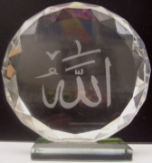 "Glass Decoration Piece - Allah (1.2"")"