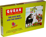 Quran Story Puzzle: The Wise Man and the Donkey (Box of 6 puzzles)