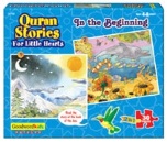 Quran Stories for Little Hearts Puzzle: The Ark of Nuh (Box of 2 puzzles)