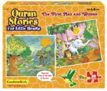 Quran Stories for Little Hearts Puzzle: The First Man and Woman (Box of 2 puzzles)