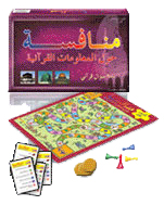 Quran Challenge Game (Arabic Version)