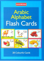 Arabic English Flash Cards (set of 28 cards)