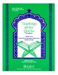 Teachings of Quran - Volume 3 Textbook (Abdullah Ghazi & Tasneema Khatoon Ghazi)