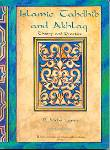 Islamic Tahdhib and Akhlaq, Theory and Practice (B. Aisha Lemu)